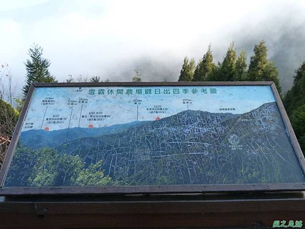 野馬敢山20140111(72)