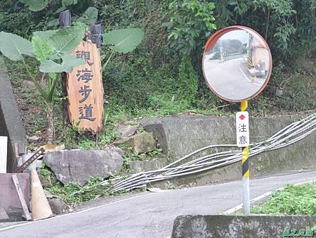 20140118員潭子小水準點(3)