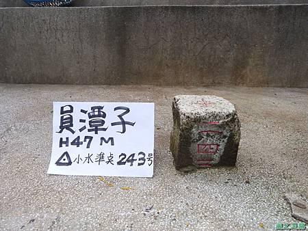 20140118員潭子小水準點(23)