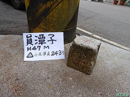 20140118員潭子小水準點(24)