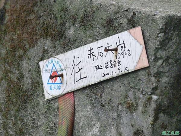 赤山2014018(6)