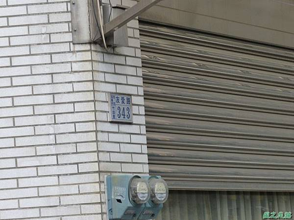 北社尾20140126(19)