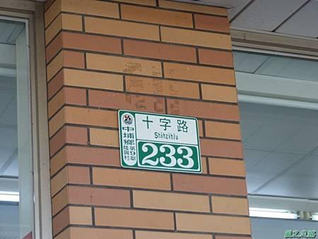 光崙山20140124(2)