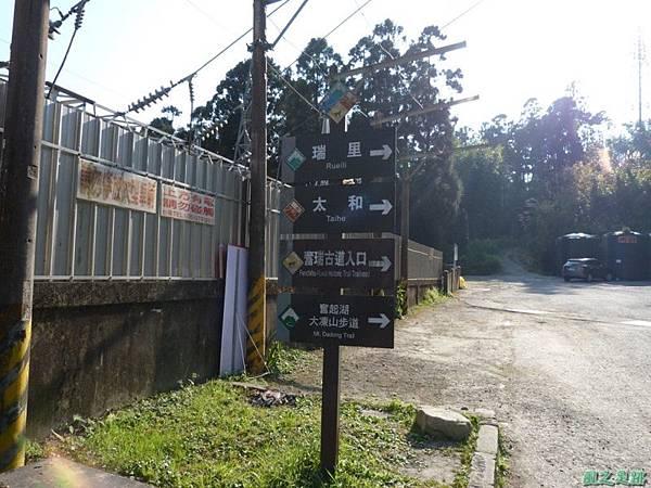 光崙山20140124(21)