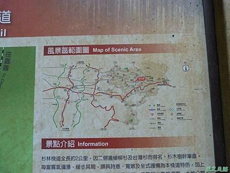 光崙山20140124(26)