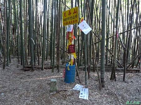 光崙山20140124(54)