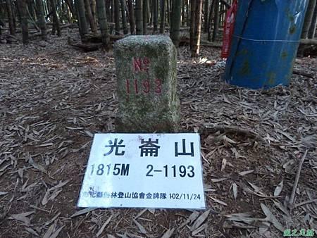 光崙山20140124(63)