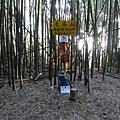 光崙山20140124(64)