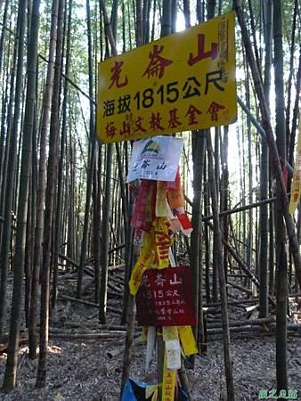 光崙山20140124(68)