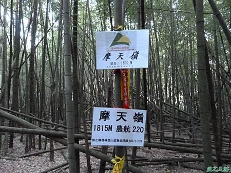 光崙山20140124(79)
