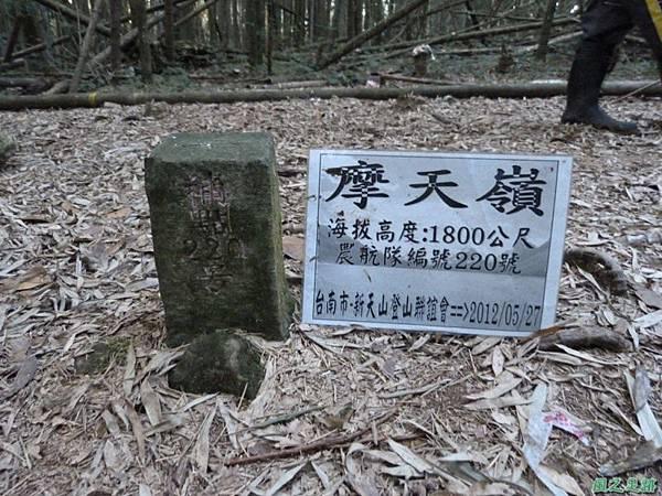 光崙山20140124(80)