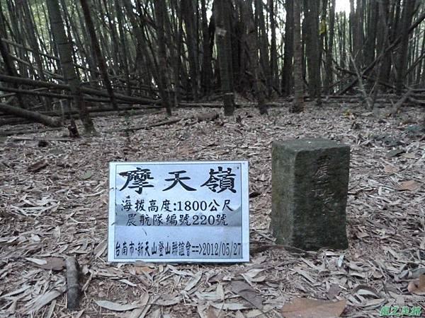 光崙山20140124(81)