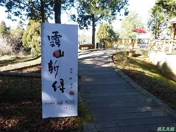 祝山20140125(8)