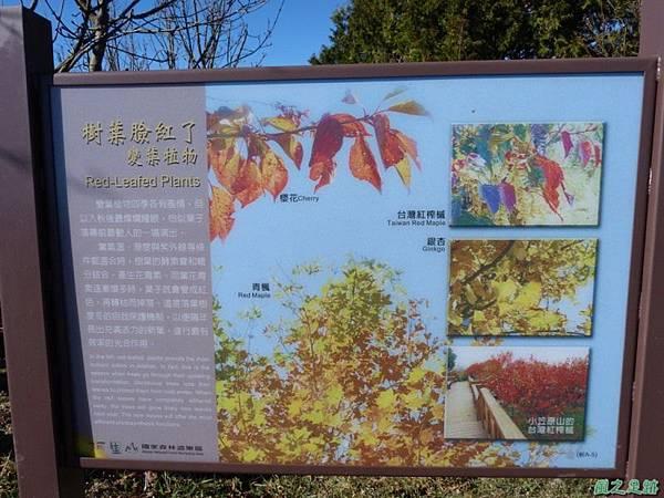 對高岳20140125(1)