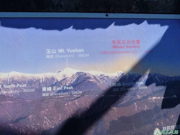 對高岳20140125(21)