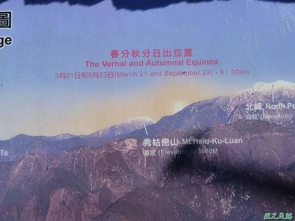 對高岳20140125(23)