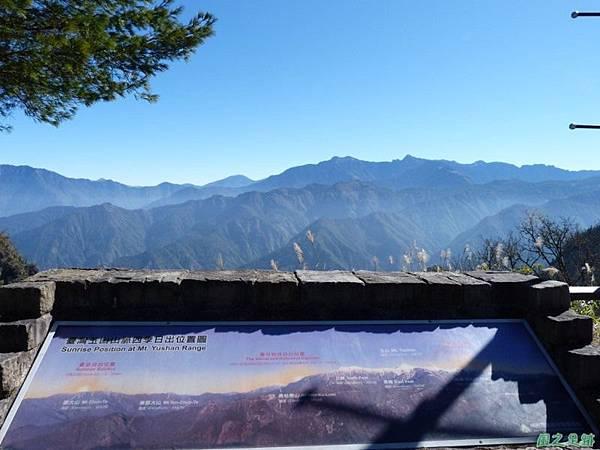 對高岳20140125(28)