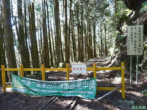 對高岳20140125(146)
