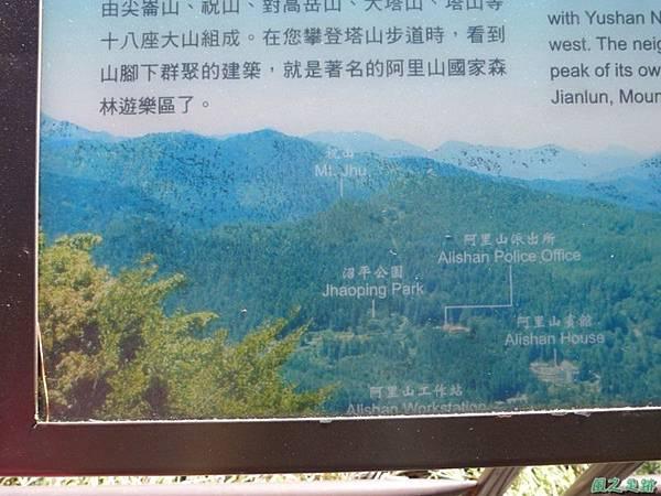 大塔山20140125(46)