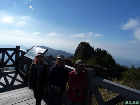 大塔山20140125(128)