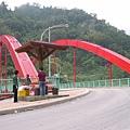 千兩山20051009(2).jpg