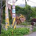 千兩山20051009(10).jpg