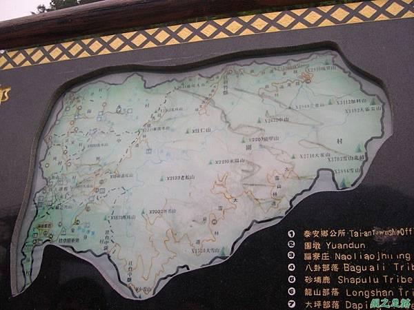 千兩山20051009(13).jpg