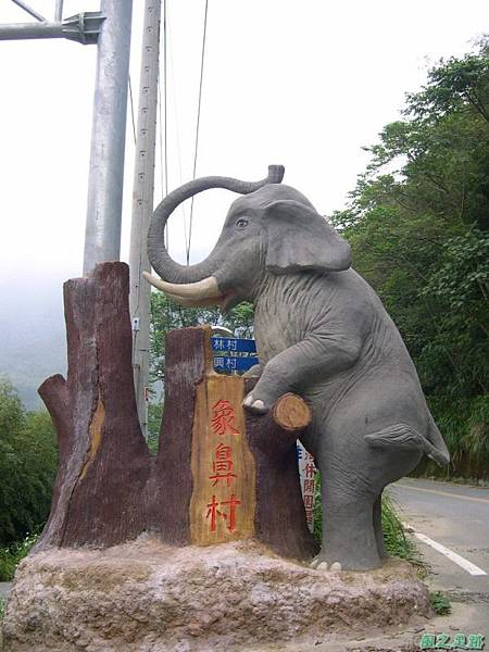 千兩山20051009(17).jpg