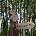 千兩山20051009(21).jpg
