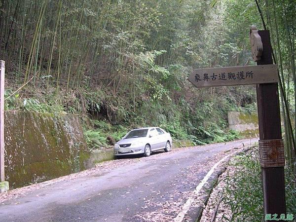千兩山20051009(24).jpg