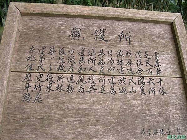 千兩山20051009(30).jpg