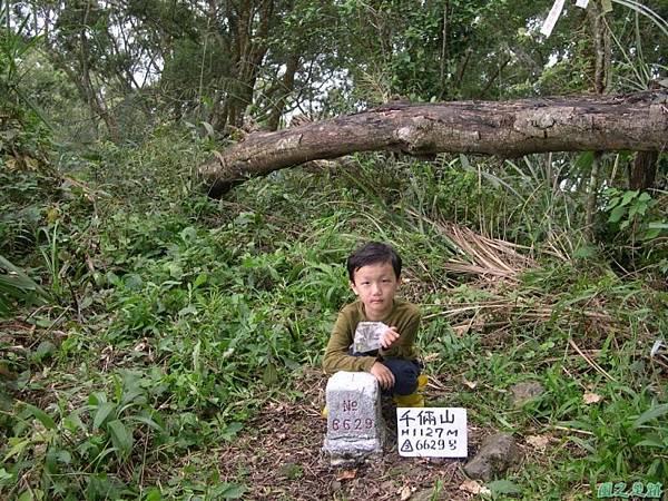 千兩山20051009(49).jpg