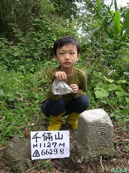 千兩山20051009(51).jpg