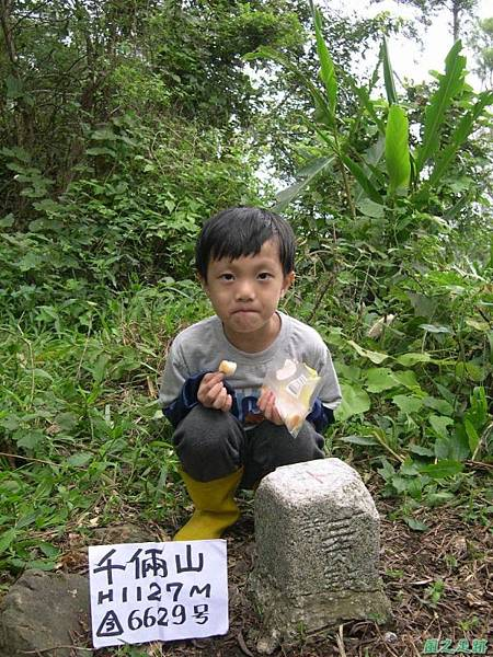 千兩山20051009(52).jpg
