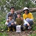 千兩山20051009(53).jpg