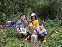 千兩山20051009(54).jpg