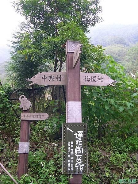千兩山20051009(92).jpg
