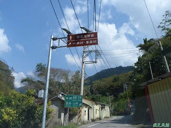 千兩山20140223(4)