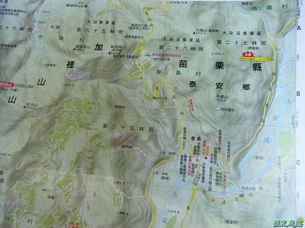千兩山20140223(14)