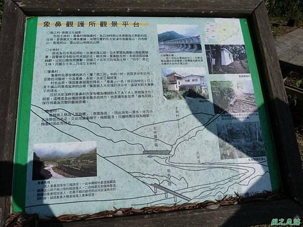 千兩山20140223(30)