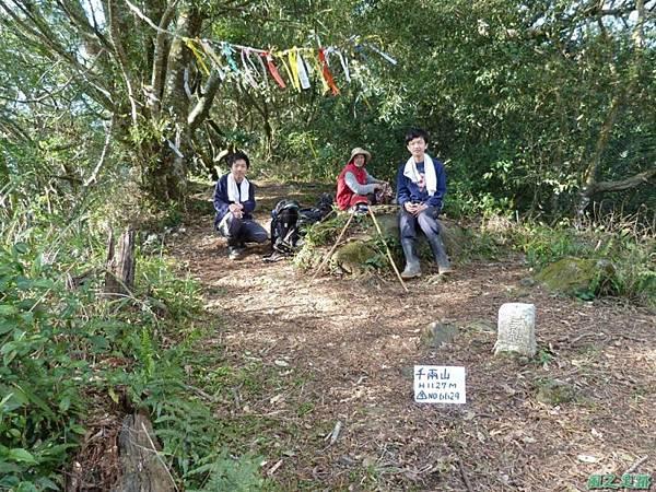 千兩山20140223(82)