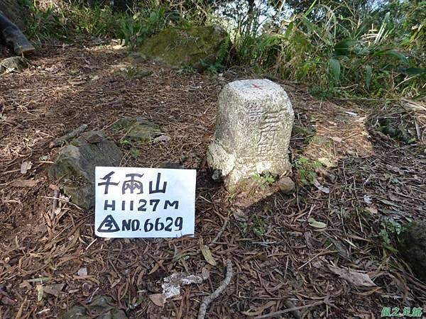 千兩山20140223(83)