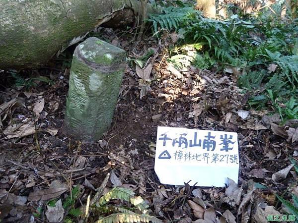 千兩山20140223(104)
