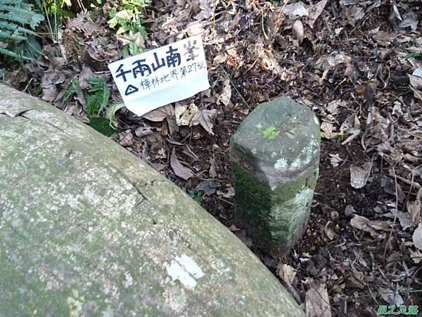 千兩山20140223(105)