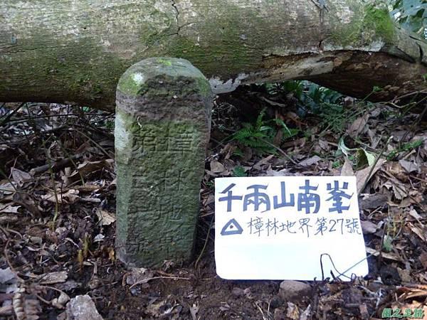 千兩山20140223(106)