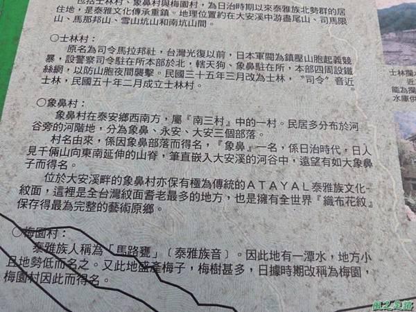 千兩山20140223(142)