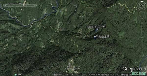 20140208千兩山主峰(1).jpg