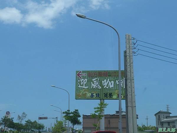 武蘭莊20130803(1)