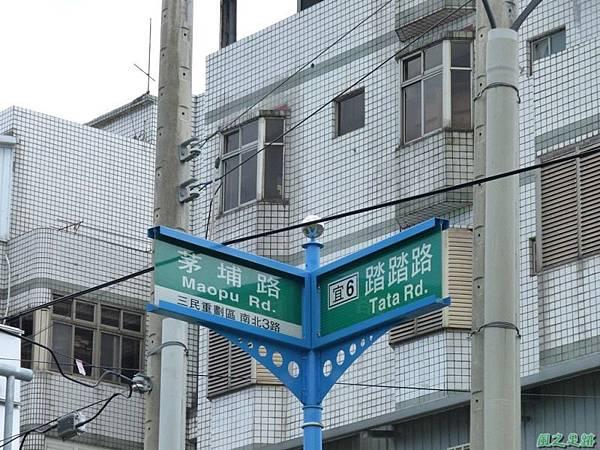 武蘭莊20130803(31)