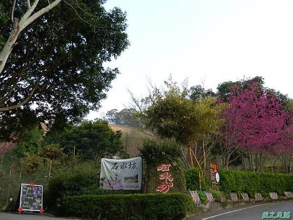 烏嘎彥山20140131(18)